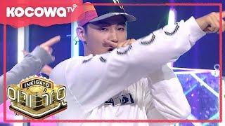 [SBS Inkigayo] Ep 931_