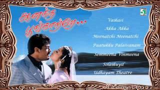 Ananda Poonkaatrae Tamil Movie Audio Jukebox (Full Songs)