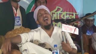 Rafiq Ullah Afsari New Waaz Mahfil 2017 II Nolua, Senbag, Noakhali || PART 2