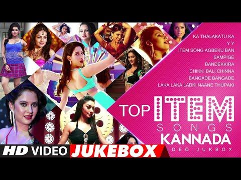 Top Kannada Item Video Songs || Sandalwood Item Songs Jukebox || Kannada Songs