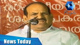 News Today  @ 7PM | 22nd January 2019