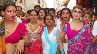 किन्नर कैसे होते है और उनके अंग  कैसे होते है KINNER |Hijra| Kinnar Ke Ang Kaise Hote Hai