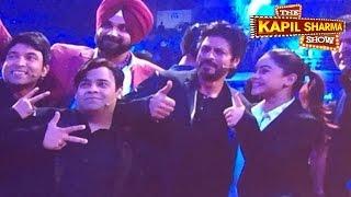 The Kapil Sharma Show | Shahrukh Khan Special | 23rd April 2016 | Episode 1