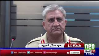 Neo News Headlines Pakistan | 9 pm | 14 march 2018