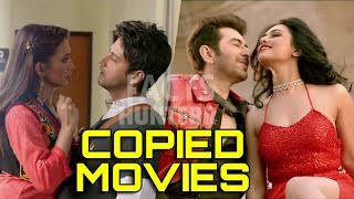 Copied Bengali Movies - Total Dadagiri, Raja Rani Raji, Inspector NottyK, Bizli ✿ Original vs Remake
