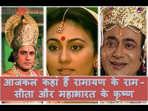 कहां हैं रामायण के राम-सीता, महाभारत के कृष्ण   Dipika Chikhaliya   Arun Govil   Nitish Bhardwaj