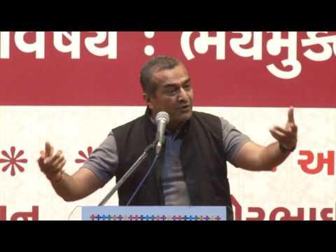 Xxx Mp4 Fearless Life Personality Development Seminar Gujarati Surat Sanjay Raval 3gp Sex