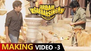 Sardaar Gabbar Singh Making Video - 3 || Power Star Pawan Kalyan || Kajal Aggarwal || DSP