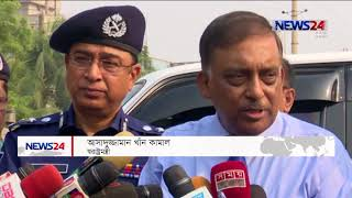 NEWS24 সংবাদ at 3pm News on 1st March, 2018 on News24