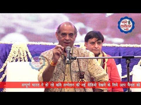 Xxx Mp4 Hariom Pawar हरिओम पंवार ज़रूर सुनें बहुत सालो बाद मेरी कलम ने कुछ नया लिखा है हास्य कवि सम्मेलन 3gp Sex