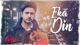 Eka Din Faka Raat  Full Song With Lyrics by Minar||
