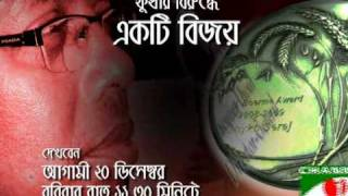A H Boerma award of shykh seraj--promo