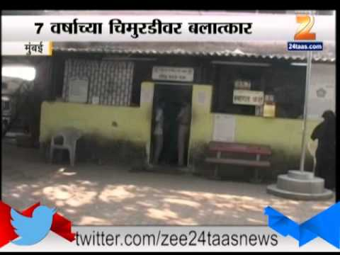 19 Year Old Boy Rapes 7 Year Old Girl