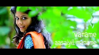 Aruvi Whatapp status
