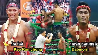 Keo Rumchong, Cambodia Vs Dabmorn Phumpanmoung, Thai, Khmer Boxing 14 october 2018