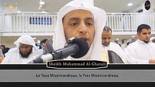 Sourate Al-Isra - Sheikh Muhammad Al-Ghazali  محمد الغزالي