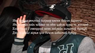Shaggy feat Nona - Gunj