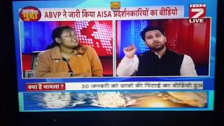 Rohit Chahal ABVP ON IBN7 News
