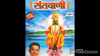 Roopa Pahata Lochani by Pt. Upendra Bhat