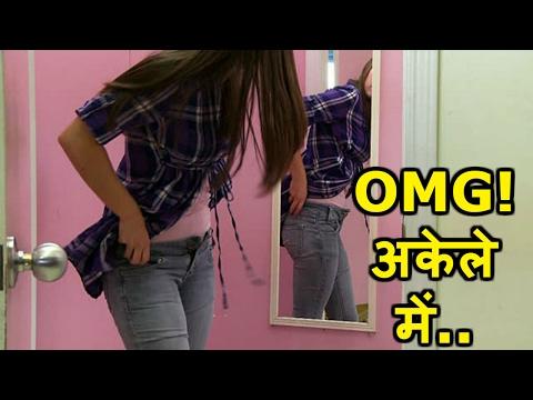 Xxx Mp4 OMG अकेले में लड़कियां करती है ऐसे काम 3gp Sex