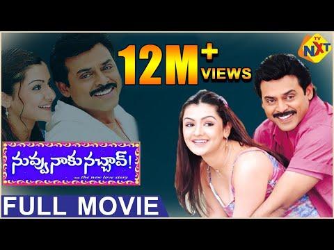 Xxx Mp4 Nuvvu Naaku Nachav Telugu Full Movie Venkatesh Aarthi Agarwal Trivikram TVNXT Telugu 3gp Sex