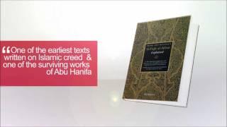 Fiqh al Akbar | Book of Imam Abu Hanifa- OUT NOW