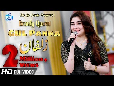 Xxx Mp4 Gul Panra Pashto New Song 2018 Zulfan Che Rakhow Rakam Pashto Music Pashto Video Best Music Videos 3gp Sex