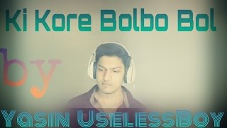 Raz Dee: Ki Kore Bolbo | Its Complicated | Salman Muqtadir | Bangla R&B | PARODY - Yasin UselessBoy