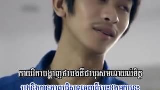 Love Is Singular sweet song by Tena