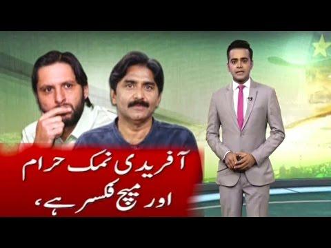 Shahid Afridi is Namak Haram Javed Miandad Sports News 9 October 2016