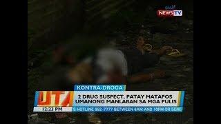 2 drug suspect, patay matapos umanong manlaban sa mga pulis