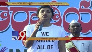 Collector Amrapali leads Women's Day Rally in Warangal - TV9
