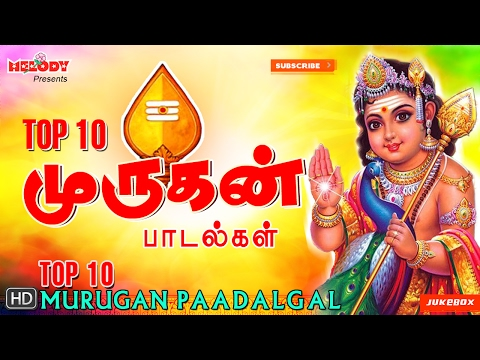 Xxx Mp4 Top 10 Murugan Songs Tamil Devotional Kavadi Songs Mahanadhi Shobana TMS Veeramanidasan 3gp Sex