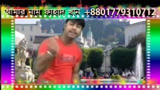 bangla new song nasir 2015