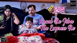 Local Re Jiba Na Express Re | Scene | Bye Bye Dubai | Odia Movie