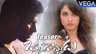 Vishal's Okkadochadu Telugu Teaser   Tamannaah    Latest Telugu Movie Trailers 2016