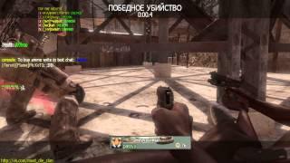 Call of Duty Modern Warfare 3 - Multiplayer заражение 4-проблема