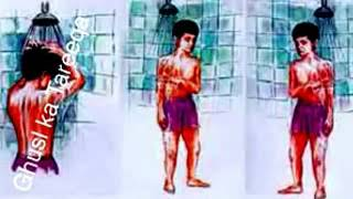 गुसल करने का तरीका... How to perform ghusl