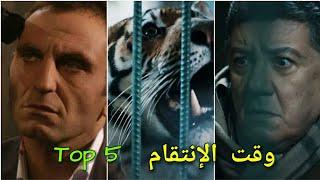 أقوى 5 إنتقامات في المسلسلات التركية