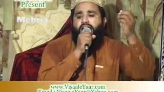 Urdu Manqabat( Sada Tey Hai Pir Ali)Khalid Hasnain.By Visaal