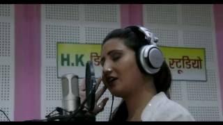 Live Record Anju Panta New Song (खुशी दिउला माया दिउला)   
