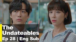 Nam Koong Min Saw Hwang Jung Eum's Ex-boyfriend! [The Undateables Ep 28]