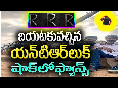 Xxx Mp4 Jr NTR Look In RRR Movie Jr NTR Ram Charan RRR Movie 3gp Sex