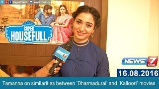 Tamanna on similarities between 'Dharmadurai' and 'Kalloori' movies | Super Housefull | News7 Tamil