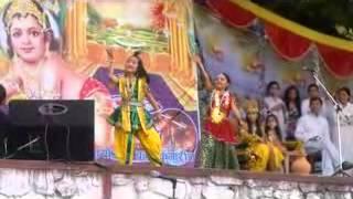 Radha Kaisa