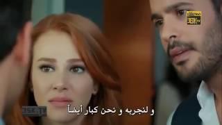 غيرة عمر على دفنه من دكتور سليم اجمل مشاهد مسلسل حب للايجار الحلقة 39
