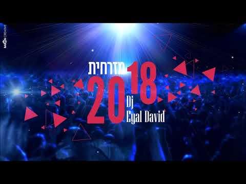 Xxx Mp4 Dj Eyal David סט מזרחית 2018 3gp Sex