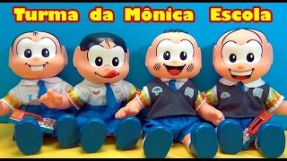 Turma da Mônica Escolar - Coleção Completa:  Mônica Magali Cascão e Cebolinha