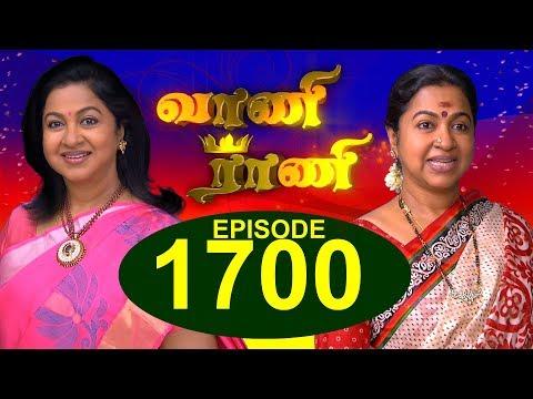 Xxx Mp4 வாணி ராணி VAANI RANI Episode 1700 18 10 2018 3gp Sex