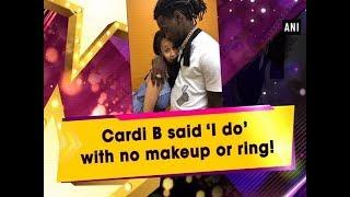 Cardi B said